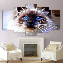 Modular Canvas Wall Art Pictures Frame Home Decor Frame HD Printed Posters 5 Pieces Animal Cat Abstract Modern Paintings PENGDA(China)