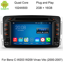 Android 5.1.1 Quad Core 1.6G CPU Car DVD Player For Mercedes Benz Viano Vito W203 W209 G Class W463 GPS Navigation Radio Stereo