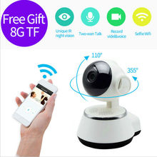 Free 8G card V380 WiFi IP Camera smart Home wireless Surveillance Camera Security Camera Micro SD Network Rotatable CCTV IOS PC(China)