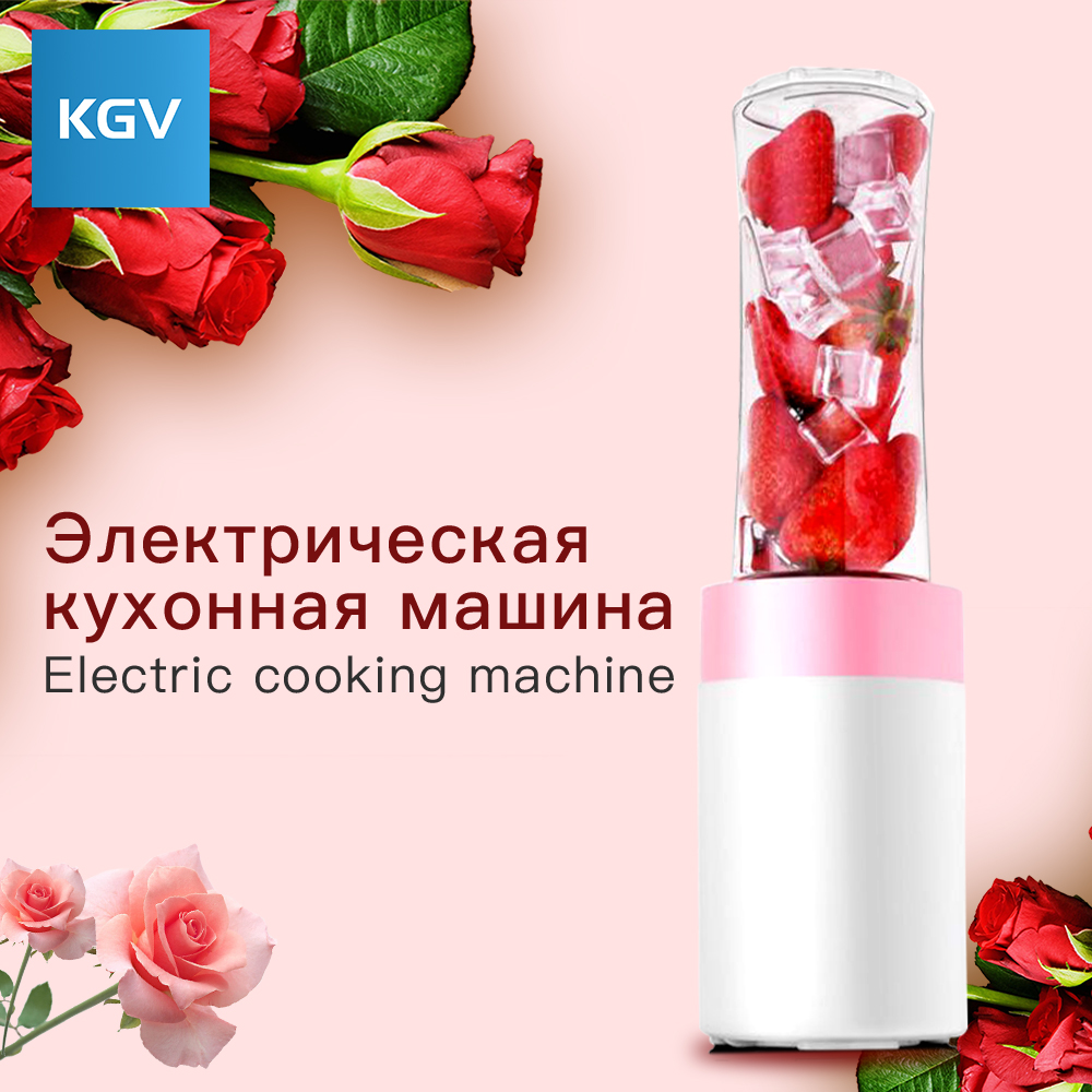 KGV juicer smoothie food blender soybean portable fruit mini mixer electric vegetables processor machines stainless steel Lovely<br>