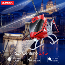 Syma RC Helicopter S39 3CH 2.4G Alloy Body Romote Control With Colorful Flashing Lights Anti-Shock Function for Kid Gift Funny