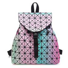 2017 New Rainbow Women Holographic Backpack Ladies Foldable Hologram Travel Backpack Funny Plaid Backpack For Teenage Girls E011(China)