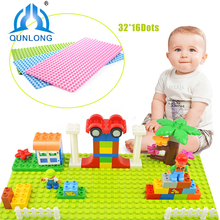 Qunlong 32*16 Dots Large Size Baseplate Big Base Plate Exlarge Brick Solid Plate Toys Compatible Legos Duploe Toys For Child Kid(China)
