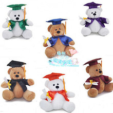 1pcs 1# 25cm Dr teddy bear doll plush toys Graduation gift birthday gift souvenir