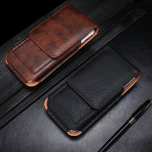 Waist phone bag coque For Bluboo S1 / D1 / Dual / Edge / Mini / Picasso 3G 4G / Maya Max / X500 case cover fundas phones pouch(China)