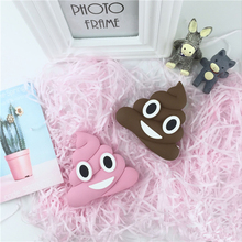 2016 Cute Poops Emoji Power Bank 2000 mah Soft PVC Lithium-inn Batter Mobile Phone Portable Charger For All Mobile Phones