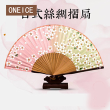 Japanese Folding Fan Chinese Wind Female Silk Craft Gift And Bamboo Handmade Fans Gift Free Shipping China Culture(China)