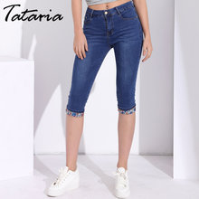 a11ec5955f0 Womens Capri Jeans Denim Skinny Pants Knee Length Capris Jeans Woman Plus  Size Stretch Trousers For Women Ladies Jean Femme