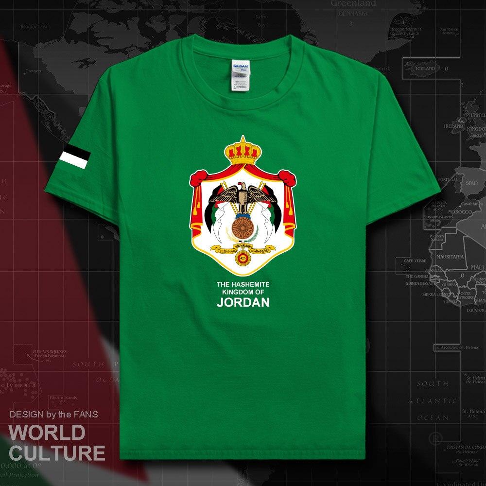 HNat_Jordan20_T01irishgreen