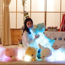 Baby plush toys  Creative Night Light Bear Pillow Flashing LED Lovely Stuffed and Plush Toys Best Gifts for Kids Friends