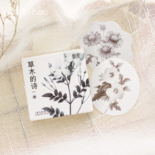 Vintage Plants Floral Stickers Japanese Cute Sealing Stickers DIY Scrapbooking Decorative Paper Stickers Wholesale