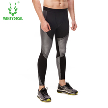 Men Sports Joggers Compression Pants Fitness Running Tights GYM Bottoms Football Basketball Training Leggings Plus Size High(China)