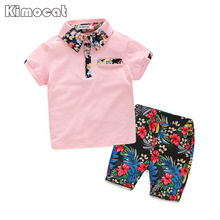 Boys Clothes New 2017 Summer Boy Clothing Sets Flowers Pattern Toddler Boys Sets Kids Clothes Children Clothing Set(China)