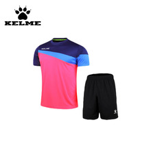 KELME Official Authentic Spain Mens Football Shirt Short Sleeve Soccer Jerseys Survetement futebol Customized Football Shirt 08