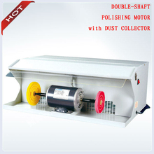 Promotion Polishing Motor with 2 pcs Buffing Free 220V 550W 1/2 HP Jewelry Polishing Machine with Dust Collector Best Price