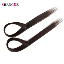SHANGKE Brown Hair High Temperature Synthetic Fiber Long Straight Punk Style Clip-on Hair Extensions Hair Clip Black Pink Green(China)