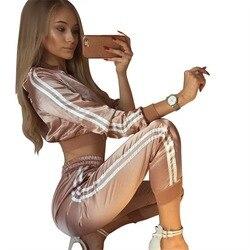 Женский костюм из сатина
