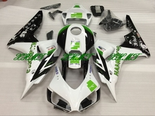 CBR 1000 RR 07 Plastic Fairings Fireblade Full Body Kits 2007 CBR1000RR 07 Bodywork 2006 - 2007