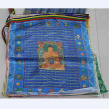 Silk Buddhist Prayer Flag Wind Horse Flag 29*35cm Buddhist Colorful Scriptures Natural Greetings Blessing Hanging Streamer