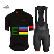 2017 Road racing Portugal short-sleeved cycling clothing Ropa Ciclismo high-grade breathable grid bicycle jerseys(China)