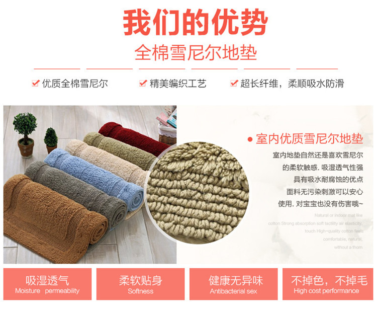 Double Suction Pad Thickening Chenille Doormat Kitchen Toilet Bathroom Rug  With Thick Living Room Carpet - us595