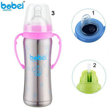 Bobei Elephant 3 in 1 Infant Baby Bottles Water Training Cups Double Insulation Stainless Steel Handle Water Straw Baby Duckbill()