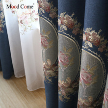 Green/Blue Thick Embroidered Velvet Curtains for Living Room Elegant Window Curtains for Bedroom Faux Linen Curtains Drapes