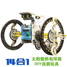 Solar Intelligent Diy Assembly Science Experimental Robot Toy Adult And Technology Small Production