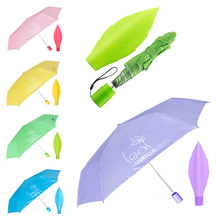 silicone Creative New leaf umbrella cover fresh candy color umbrellas Portable Umbrella mini cute umbrellas