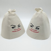 fashion design felt hat for sauna hearte,women shower cap,shower cap waterproof,(China)