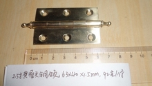 Copper Hinges For Door Furniture etc 63*40*1.5mm