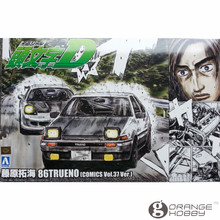 OHS Aoshima 00467 1/24 Takumi Fujiwara 86 Trueno Comics Vol.37 Ver. Scale Assembly Car Model Building Kits