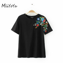 MLIYOYA Embroidery T Shirts Women Cotton Slim Tshirts Casual Street Daily Shoulder Floral Embroidered Tops Tees Female Clothes(China)