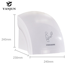 Yanjun Commercial 1800 Watts High Quality Automatic Hand Dryers YJ-2241(China)