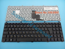 Free Shipping NEW Russian Keyboard for DNS C5500 W765K W76T 118732 Clevo K107 RU Black laptop keyboard MP-08J46SU-4306W