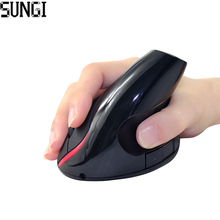 2.4GHz Wireless Vertical Ergonomic Optical Mouse Adjustable DPI Rechargeable 5 Buttons Vertical Mice For Laptop PC With 5 Colors(China)