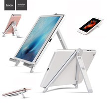 HOCO Universal Desk Cell Mobile Phone Holder Support Tripod Standing For Smartphone Accessories For iPhone iPad Tablet(China)