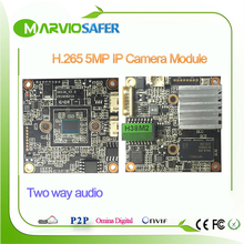 H.265/H.264 5MP CCTV Network IP Camera Module Board Good IR Night Vision Two way Audio Interface IPCAM Video Surveillance Onvif(China)