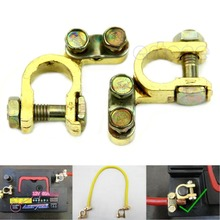 New 2Pcs Replacement Auto Car Battery Terminal Clamp Clips Brass Connector(China)