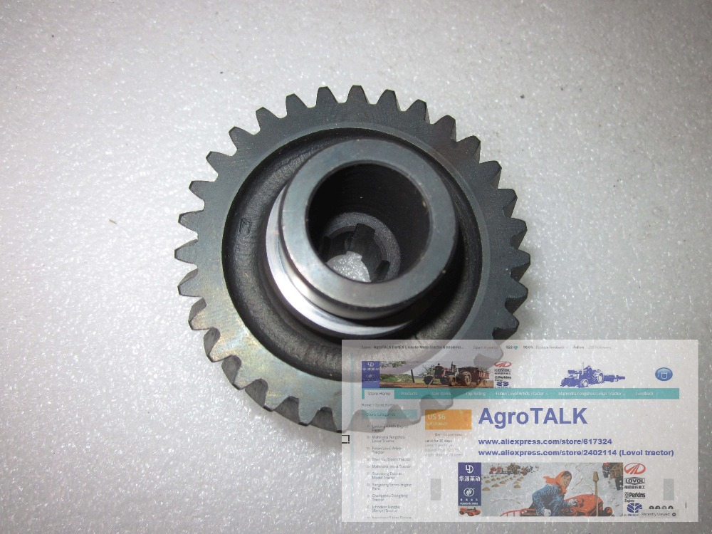 NJ385.20.101T, the gear for the hydraulic pump for Lenar 254 tractor<br>