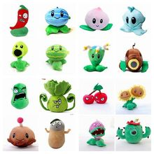 1 piece large size 20 cm Sunflower pea Pumpkin plush toys kids toys cartoon Plants vs Zombies doll