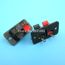 10PCS/LOT 2 Positions Connector Terminal Push in Jack Spring Load Audio Speaker Terminals