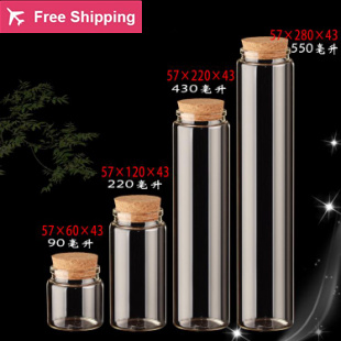 90/220/430/550ml Empty Glass Bottles With Cork Transparent High Borosilicate Glass Bottles Containers Vials Scented Tea Bottles<br><br>Aliexpress