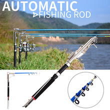 2.1m/ 2.4m/ 2.7m Automatic Fishing Rod Sea River Lake Pool Fishing Pole Device with Stainless Steel Hardware ALS88