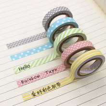 5PCS/Pack Candy Color Rainbow Striped Dots Washi Tape DIY Decorative Tape Color Paper Adhesive Tapes(China)