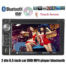 7 languages 6.5 inch 2 Din HD In Dash Touch Screen Bluetooth Car Radio Player RDS/FM/AM/MP4/USB/SD Car DVD MP4 MP5 Player