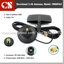 Directional 8dBi 2.4G WIFI PANEL Antenna 3M cable RP SMA male(China)