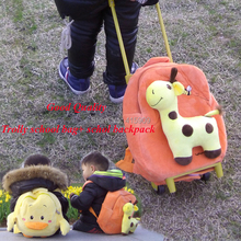 hot new arrival deer duck bear plush school bag soft stuffed school backpack Trolley school bag kids luggage for boys and girls