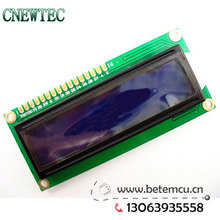 Free shipping  1602 Character 16x2 LCD Display Module Blue - 5V white Character/ Backlight  10PCS