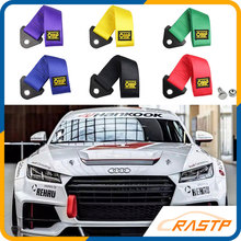 RASTP - OMP  Universal OMP Tow Strap Racing Car Tow Strap  Free Shipping LS-BAG013